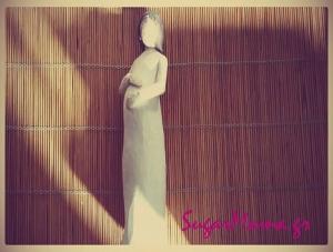 Σκλήρυνση κατά πλάκας, εγκυμοσύνη,τοκετός και θηλασμός..